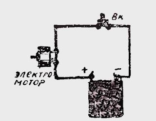 Подключение элементов схемы самодельного вентилятора