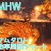 【MHW】マムタロト効率的な周回方法 痕跡集めてクエスト開放→逃げないようにダメージ蓄積