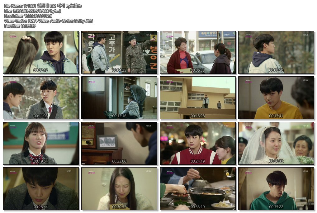 Armoured Vehicles Latin America ⁓ These City Hunter Ep 13 Eng Sub