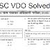 UPSSSC VDO solved paper - Download PDF