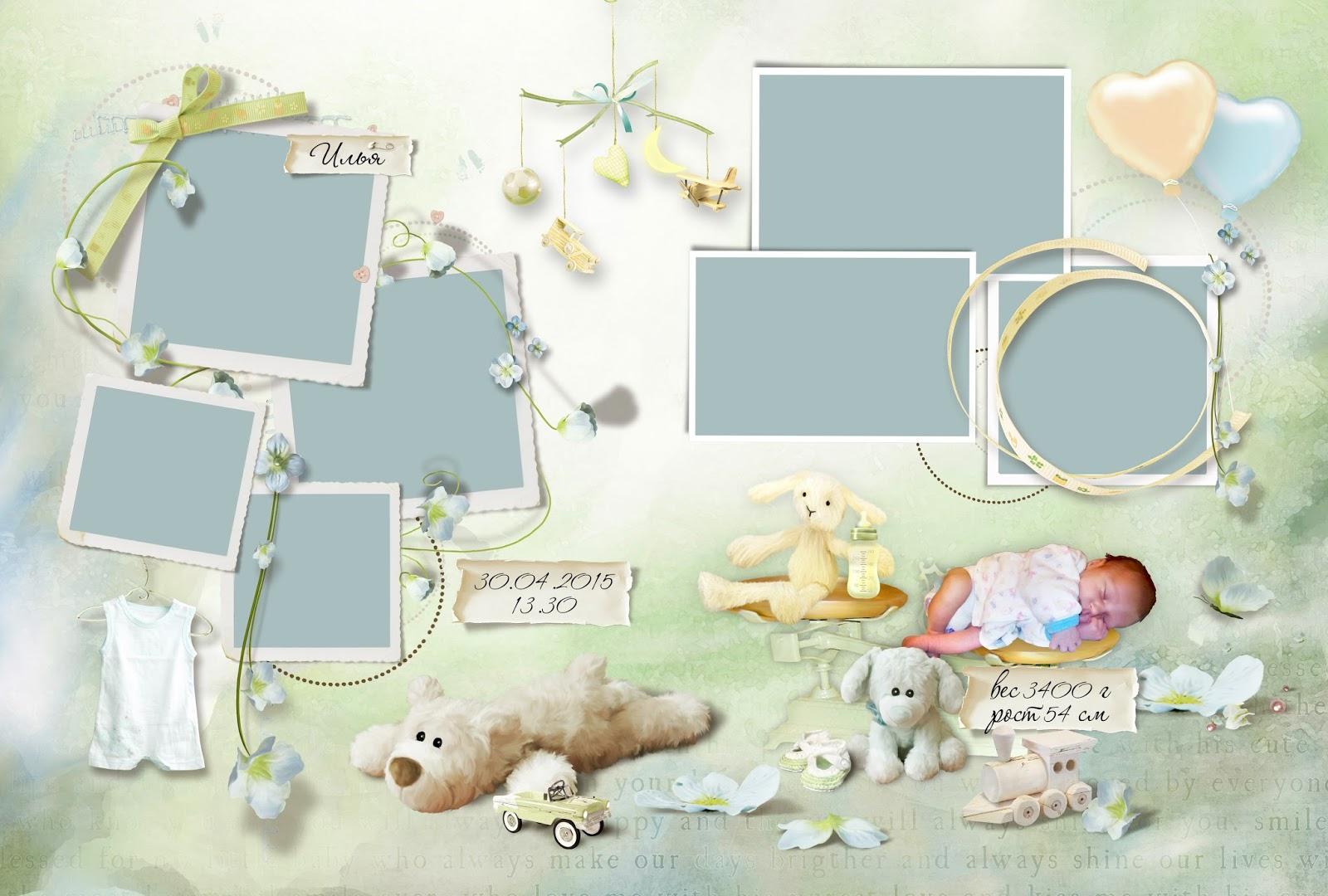 можно предпринять открытки по месяцам от рождения до года участвовала при