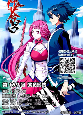 Download Komik Manhua Battle Through the Heavens bahasa indonesia