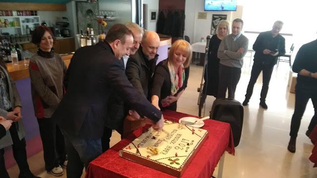 Γιάννενα: Το Πνευματικό Κέντρο έκοψε την πίτα του