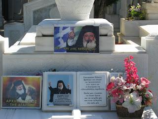 Σαν σήμερα, γιόρταζε ο Χριστόδουλος, ο Αρχιεπίσκοπος των Ελλήνων.
