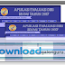 Aplikasi EDS SD Format Terbaru 2017