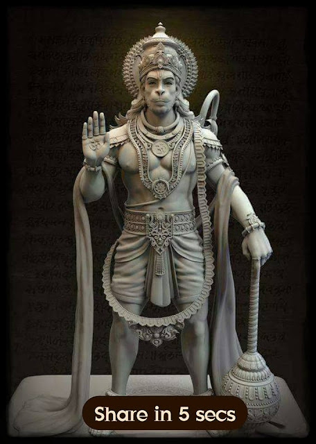 Lord Hanuman Ji Photos Hd Hanuman Images Free Download