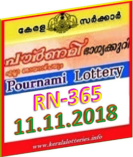 kerala lottery result from keralalotteries.info 11/11/2018, kerala lottery result 11-11-2018, kerala lottery results 11-11-2018, POURNAMI lottery RN 365 results 11-11-2018, POURNAMI lottery RN 365, live POURNAMI   lottery RN-365, POURNAMI lottery, kerala lottery today result POURNAMI, POURNAMI lottery (RN-365) 11-11-2018, RN 365, RN 365, POURNAMI lottery RN365, POURNAMI lottery 11-11-2018,   kerala lottery 11-11-2018, kerala lottery result 11-11-2018, POURNAMI, POURNAMI lottery result today, POURNAMI