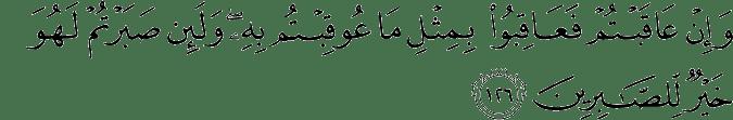 Surat An Nahl Ayat 126