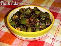 Bhindi Subji