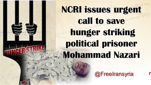 hunger striking political prisoner Mohammad Nazari