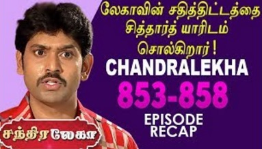 Chandralekha | Sun TV | Week 31 | Recap of Episode 853 to 858