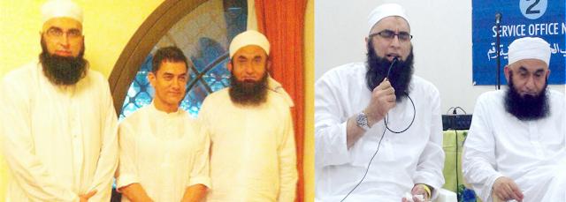 amir-khan-tariq-jameel-junaid