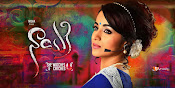 Nayaki Wallpapers-thumbnail-6