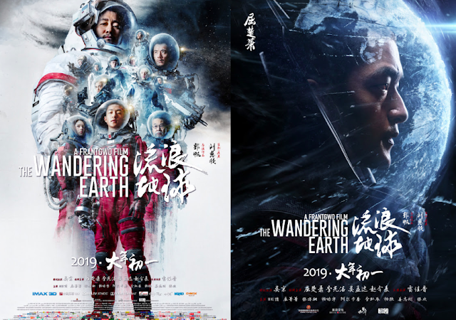 cmovie poster Wandering Earth