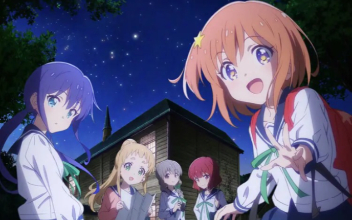 Koisuru Asteroid Batch Subtitle Indonesia