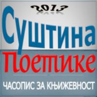 http://www.knjizevnicasopis.com/