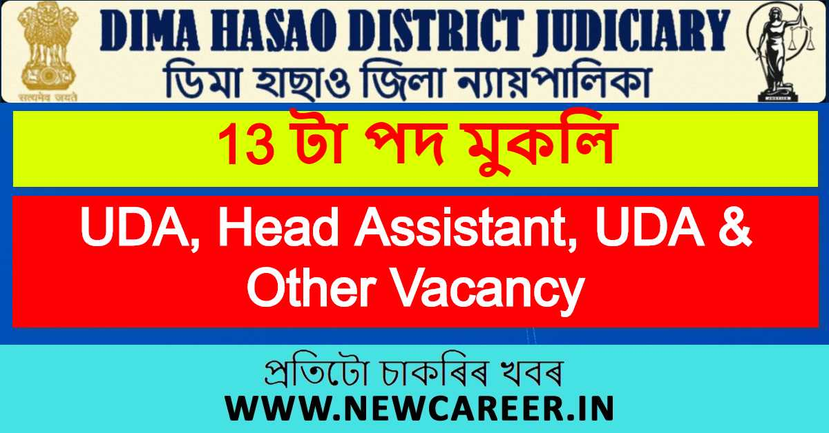 District & Sessions Judge, Dima Hasao Recruitment 2020 : Apply For 13 UDA, Head Assistant, UDA & Other Post