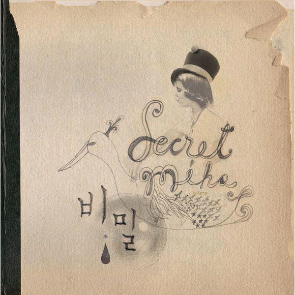[Single] YangPa, Miho – Secret