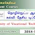 தொழில்நுட்ப ஆசிரியர் கல்வி தேசிய டிப்ளோமா (National Diploma in Technical Teacher Education) : University of Vocational Technology