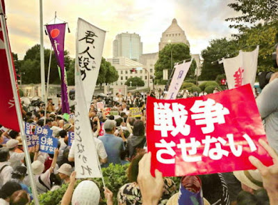 https://doro-chiba.org/nikkan_tag/8463/