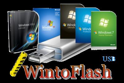 حصري برنامج حرق نسخ الويندوز على فلاش WinToFlash Professional 1.12.0000
