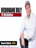 Redouane Bily-El Walidine 2015