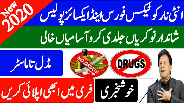 Excise, Taxation and Narcotics Control Department Jobs 2020