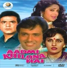 Aadmi film songs pk