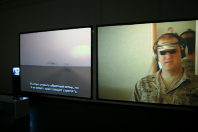 Погружение - режисер и художник Харун Фароки