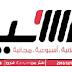 وظائف وسيط القاهرة عدد الجمعة 14 ديسمبر 2018 م