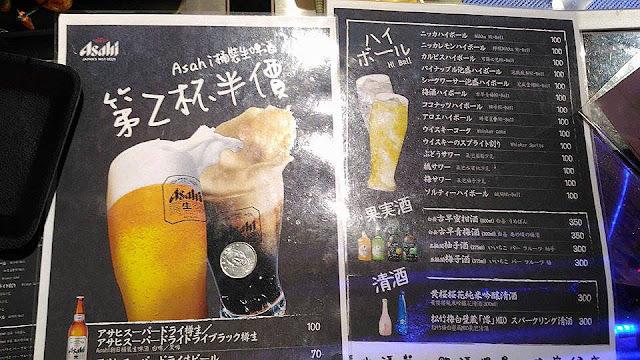 12735553 10205897189091421 1563778951 n - 台中Asahi 朝日啤酒專賣店新開幕│外面買不到的多種口味特調都在這