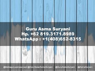 Cara-Belajar-Asma-Suryani