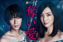 Winter, Grasping Love / Ubai Ai, Fuyu / 奪い愛、冬 (2017) - Japanese Drama Series