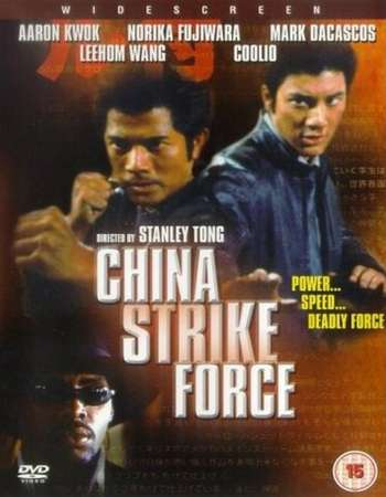 China Strike Force 2002 Dual Audio Hindi 480p DVDRip 280MB