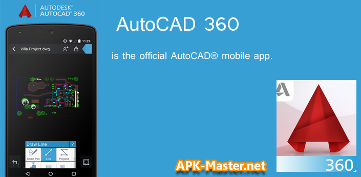 AUTOCAD 360 PRO PLUS 3.1.8 ДЛЯ ANDROID СКАЧАТЬ БЕСПЛАТНО