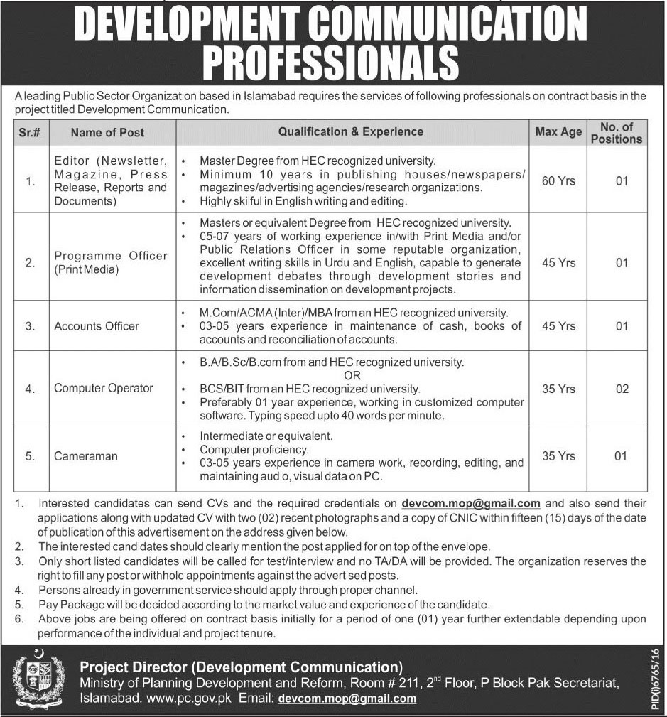 Jobs In Ministry Of Planning Development And Reform Islamabad 12 Jun 2017