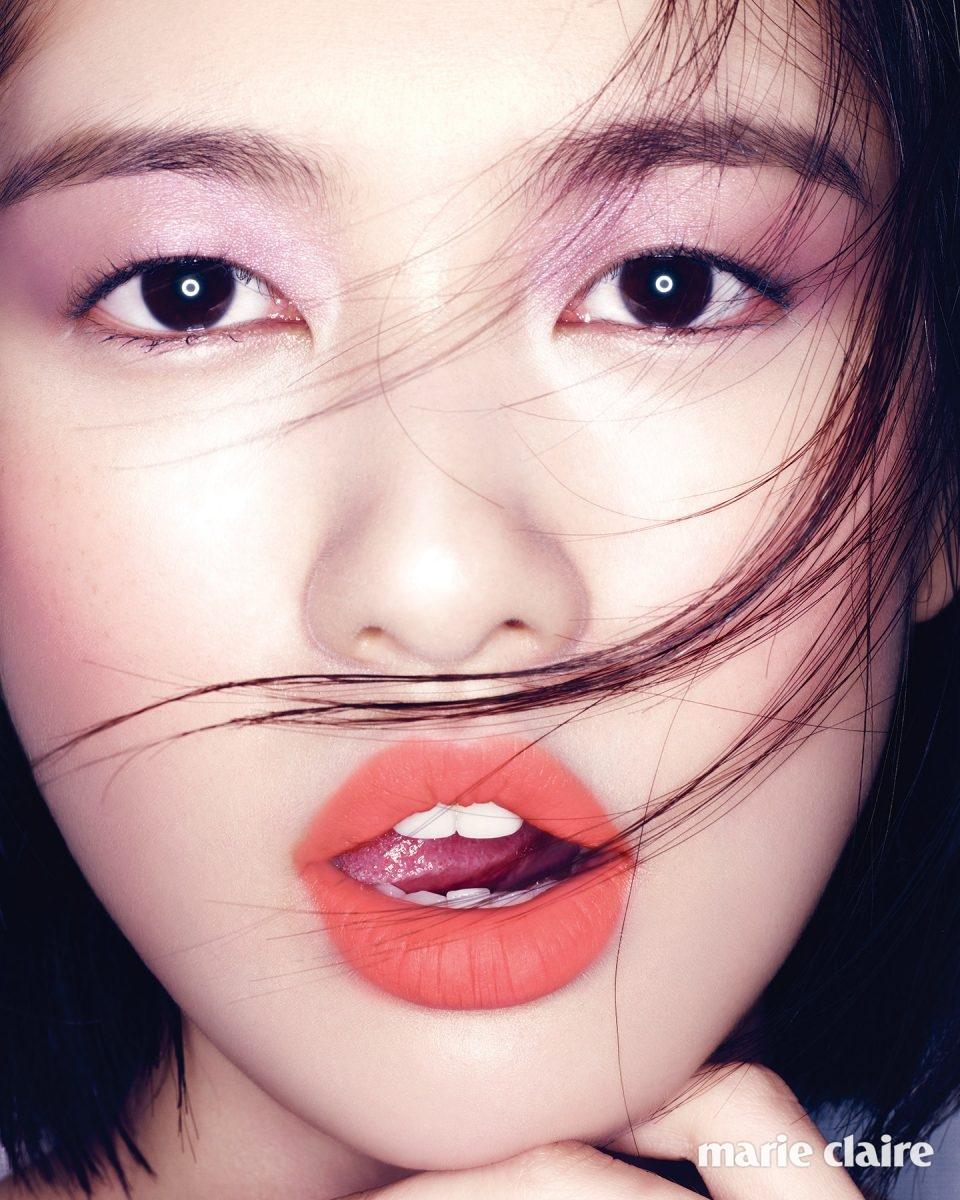 Jung So Min