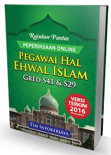 http://infotambahan.com/pegawai-hal-ehwal-islam/