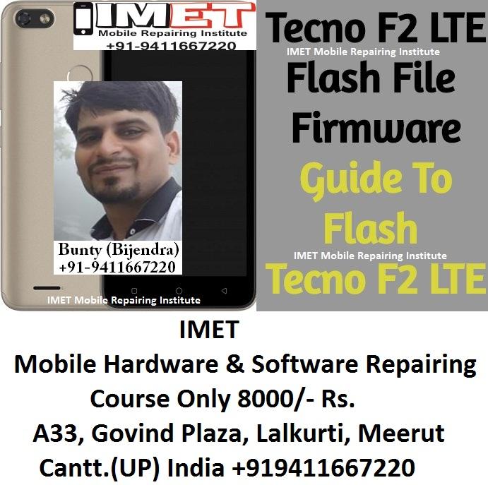 Tecno F2 LTE Flash File [Stock Firmware] – How To Flash Tecno F2 LTE