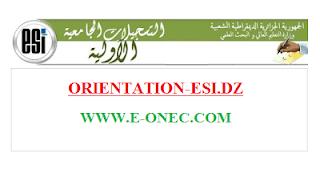 https://www.orientation-esi.dz 2017