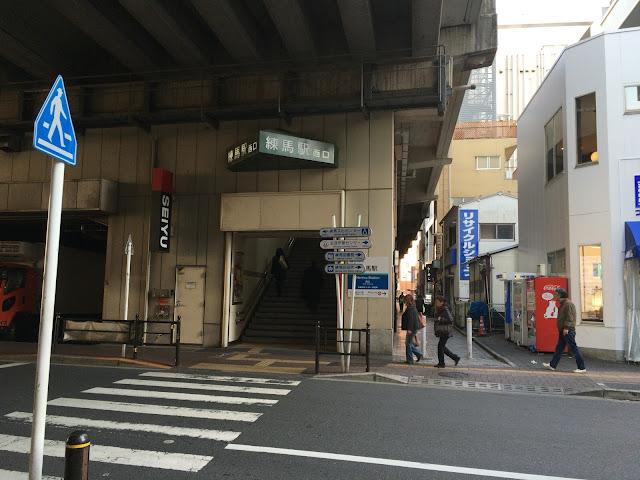 練馬駅西口