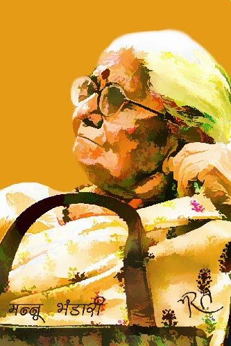 मन्नू भंडारी: कहानी - ईसा के घर इंसान Manu Bhandari - Hindi Kahani -  Isa Ke Ghar Insaan