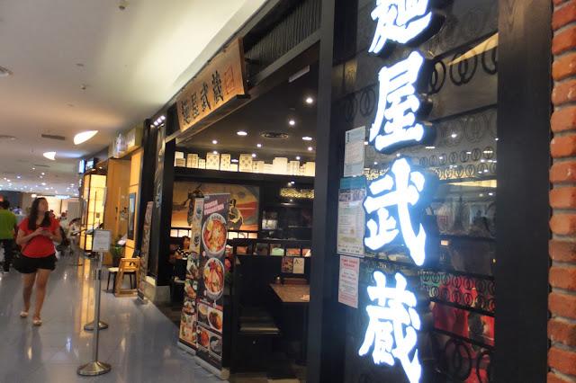 menya-musashi-singapore 麺屋武蔵