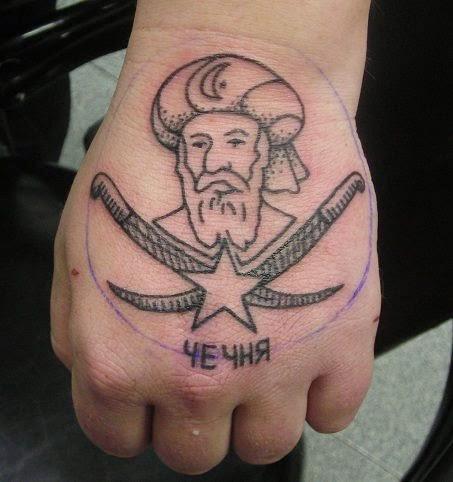 Black Ink Vegan Ny Tattoo Workers Submission Art Inkstinct Russian