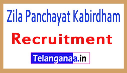 Zila Panchayat Kabirdham Recruitment
