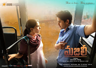 Majili Telugu Mp3 songs