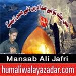 http://www.humaliwalayazadar.com/2014/11/mansab-ali-jafri-soz-salam-2015.html