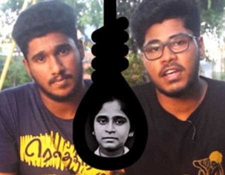 BAN NEET| RIP Dr.ANITHA M.B.B.S | Mandakasayam