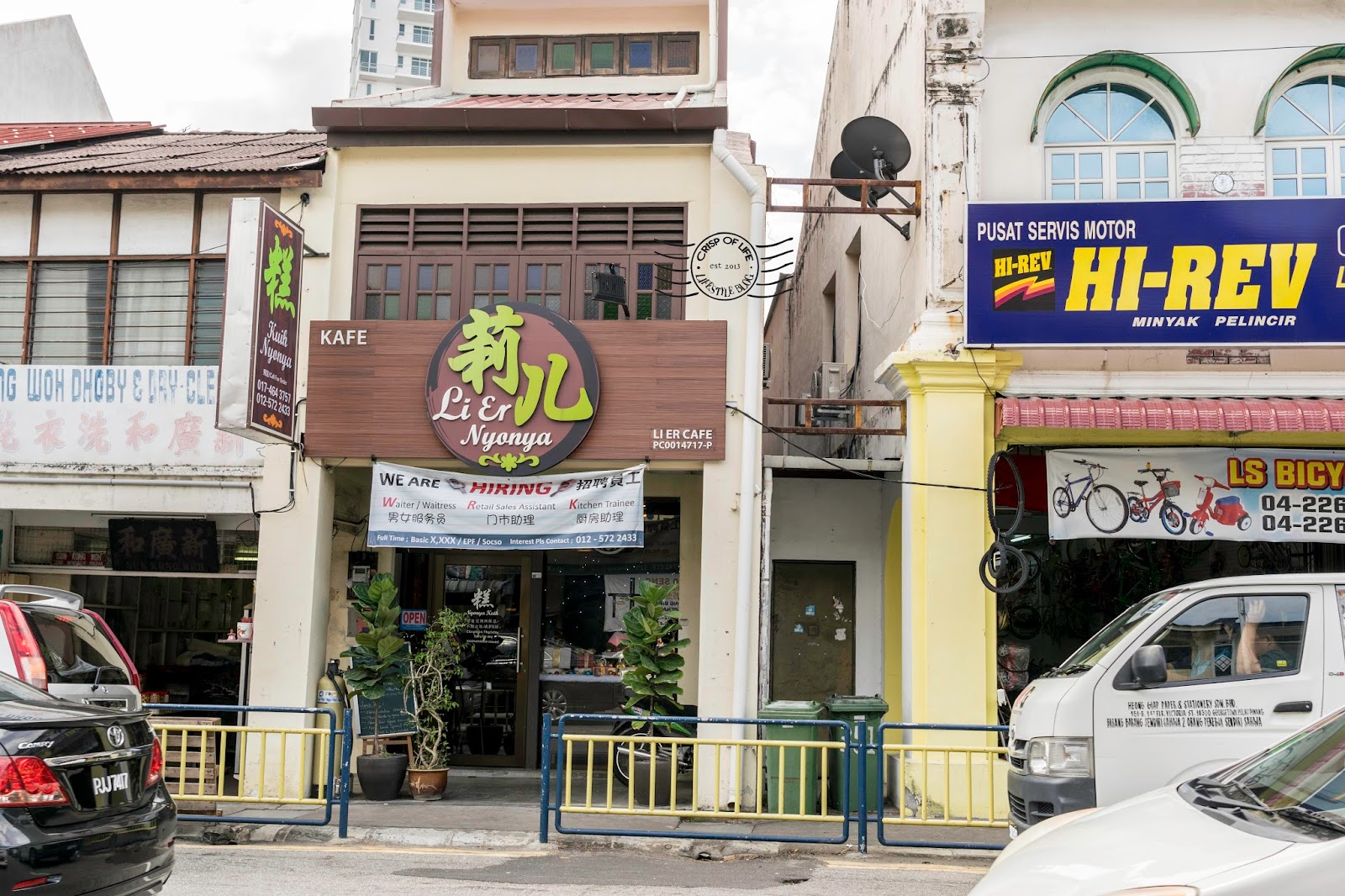 Best Nyonya Kuih in Penang