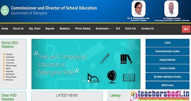 cdse.telangana.gov.in, C DSE Telangana,Web Portal
